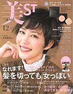 IMG_6274.JPG