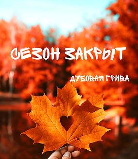 PicsArt_09-14-11.27.20.jpg