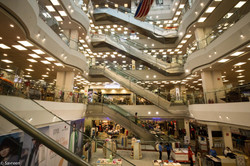 State department store