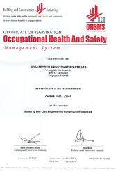 OSH GE Construction.JPG