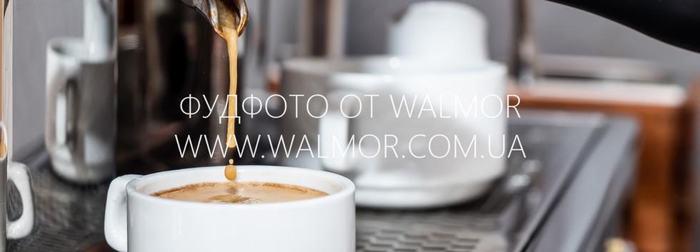 Капельки кофеФуд фото студия WalMor в чашке