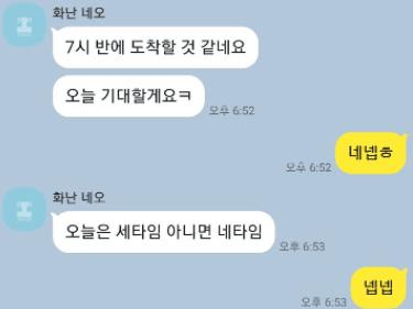 레깅스룸 실제 후기.png