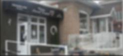 Gravenhurst clinic photo.jpg