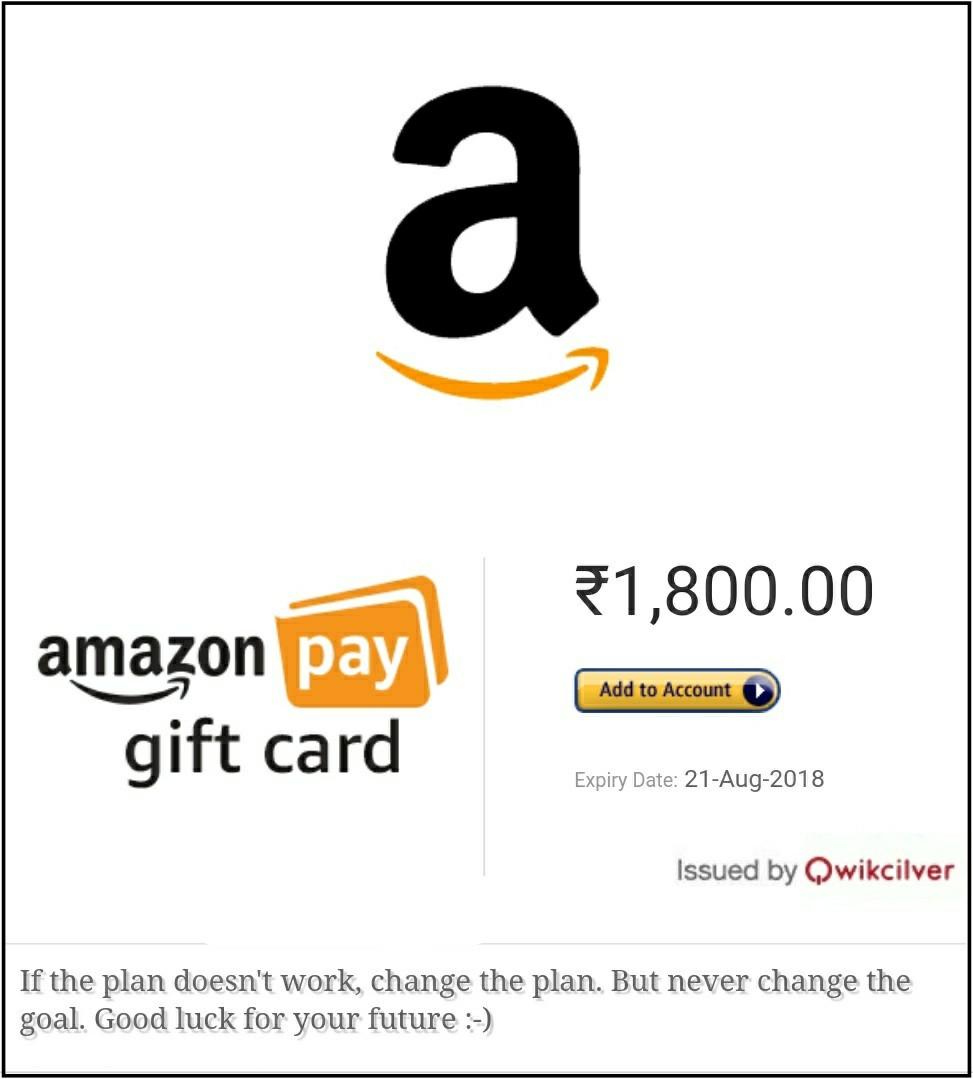 Amazon Voucher Internship