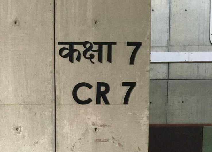 CR 7 IIM-A