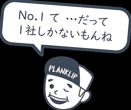 ボーイ_08.png