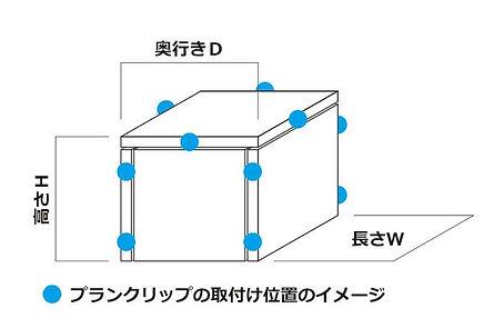 エクセル図.jpg