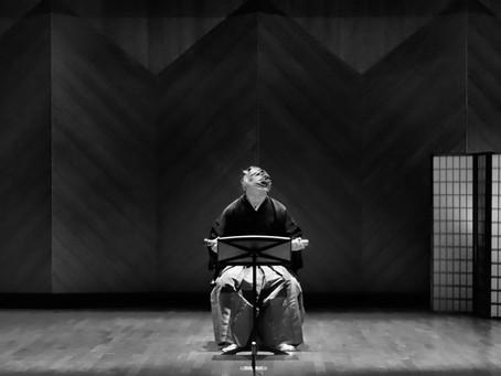 令和2年度(第75回)文化庁芸術祭参加公演「川崎貴久 尺八ソロリサイタル ~千態万様~」