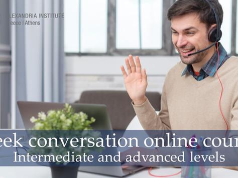 Greek conversation online courses