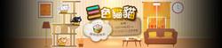 新楓之谷_寵物5_官網
