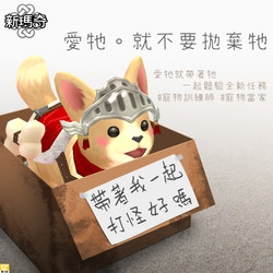 新瑪奇_文青廣告_廣宣