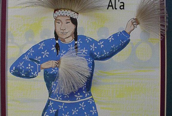 Al'a I
