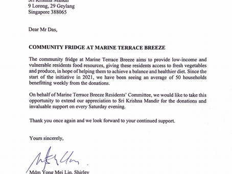 Thank You Letter From Marine Terrace RC