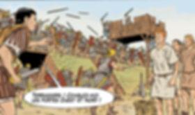 BD Gergocie, attaque du grand camp, guerre des Gaules