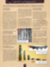 POSTUMUS_cahier peda 63bas def.jpg