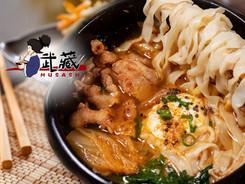 Kimchi Pork Udon