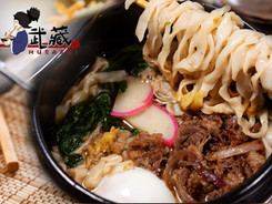 Beef Sukiyaki Udon