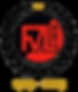 100 Jahrfeier Logo.png