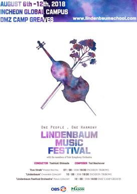 2018 Lindenbaum Music Festival Poster