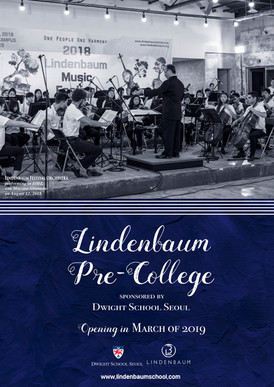 2019 Lindenbaum Pre-College Poster