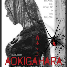 Aokighara