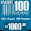 Thumbnail: EAN-13 Pacote com 100 unidades para 100 Produtos