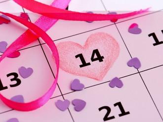 Приглашаем на вечер знакомств в День Валентина!