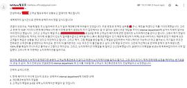 김철수 고객님 사례7.png