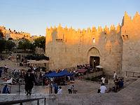 accommodation jerusalem    vacation rental jerusalem