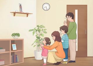 家庭祭祀 啓発ちらし【2020年版】