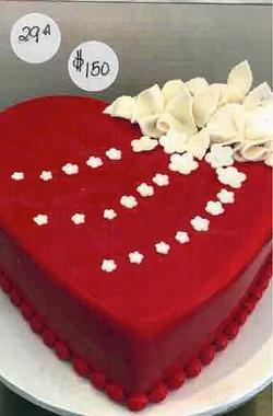 Cake #29A