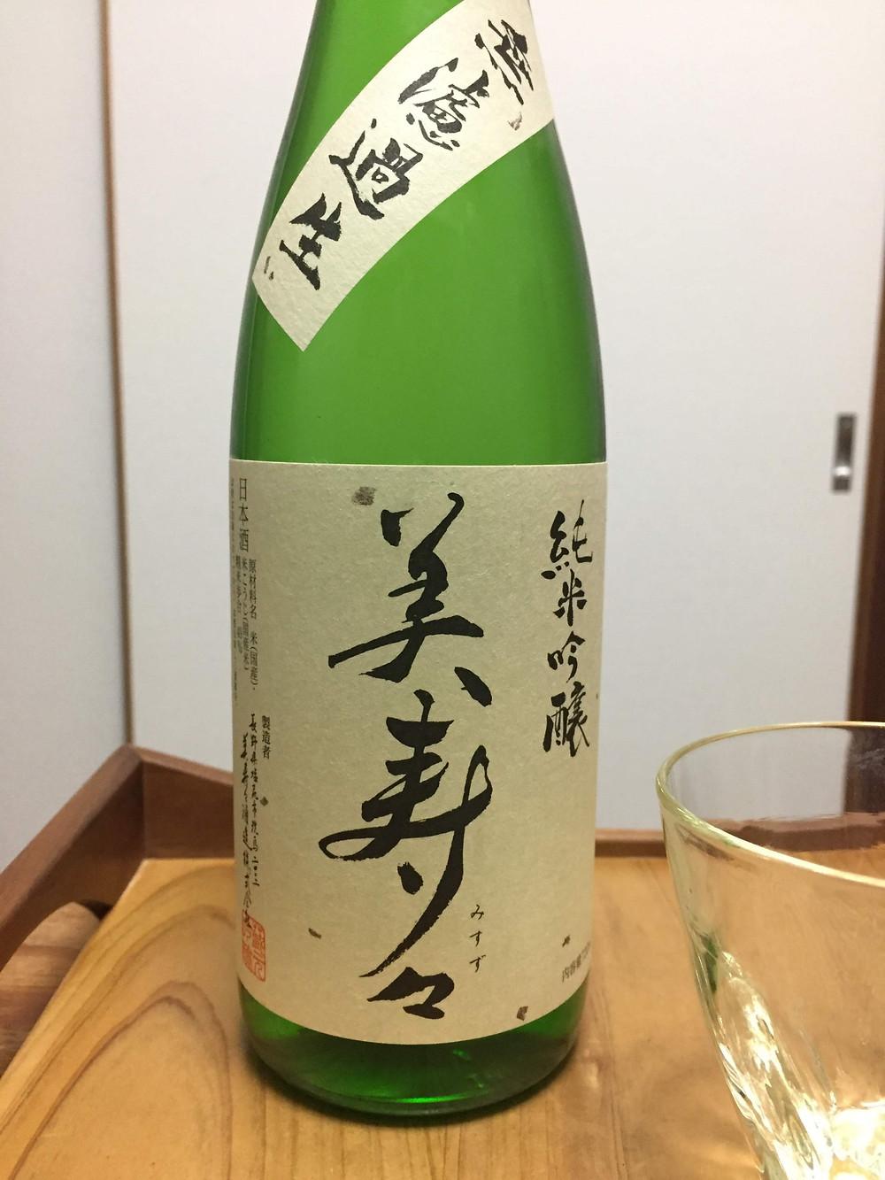 美寿々 酒 長野 信州