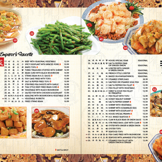 imperial garden all day menu1.png