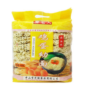 MLD Dried Noodles (920g) 麦老大非油炸鸡蛋幼面(920g)