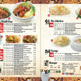 imperial garden all day menu3.png