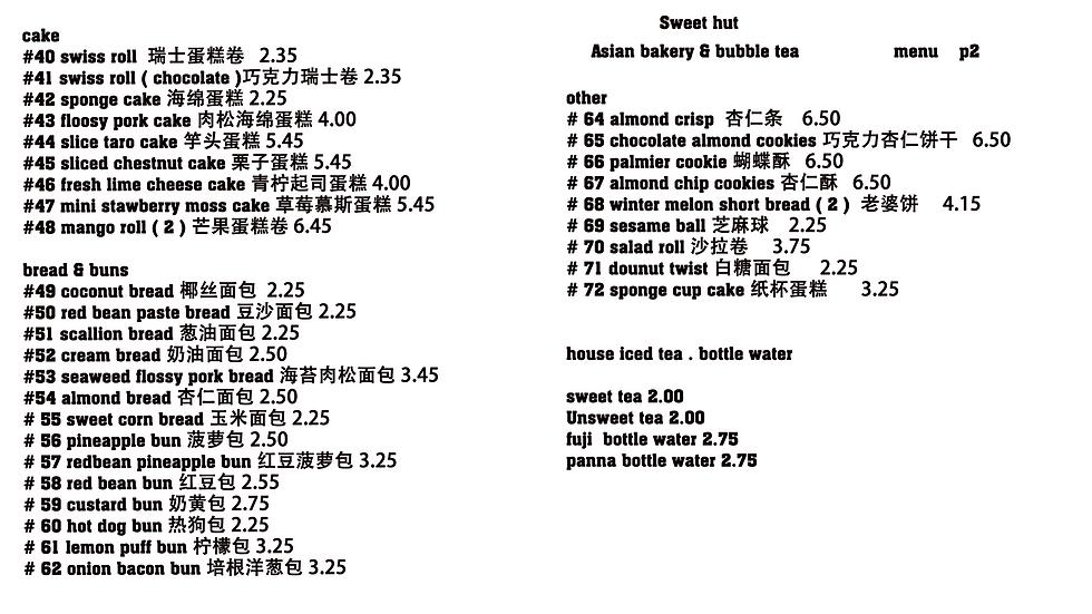 sweet hut online menu 2.png