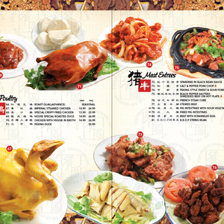 imperial garden all day menu2.png