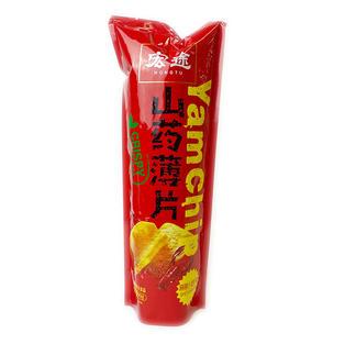 HT Crispy Yam Chip-Cuttlefish Flavor (90g)