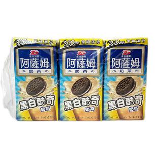 ASSAM Cookies _ Cream Milk Tea (300ml X