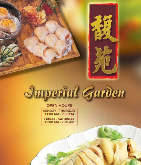 imperial garden menu-cover.jpeg