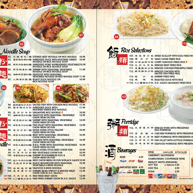imperail garden menu-soup and fried rice
