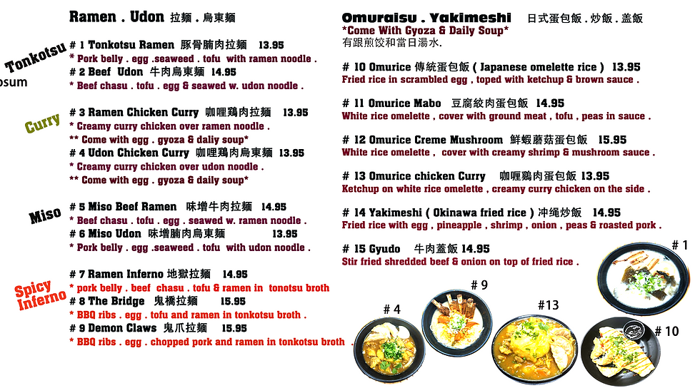 kawasaki online menu p1.png