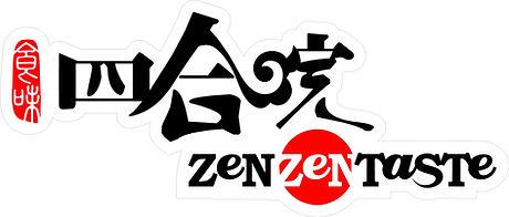 0057855 zen.jpg