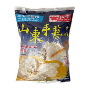 WC SDSY- Pork, Napa_Fungus Dimpling (21oz)