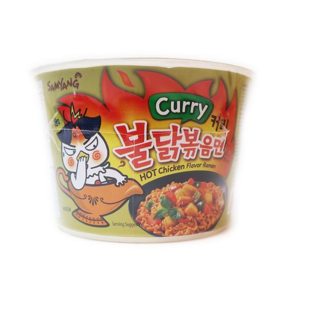 Samyang Hot Chiken Flavor Ramen-Curry (1