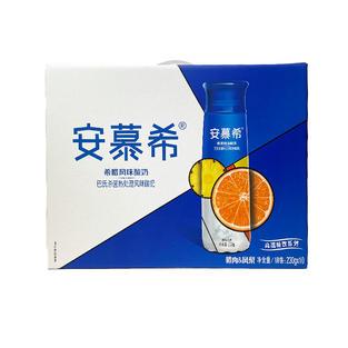 Ambrosial Yogurt Orange And Pineapple Dr