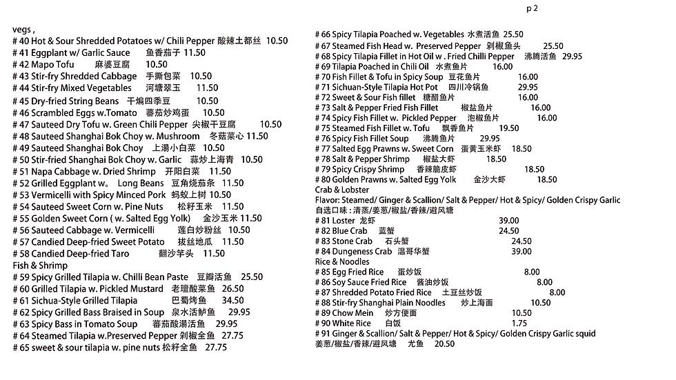 szchuan online menu p 2.png