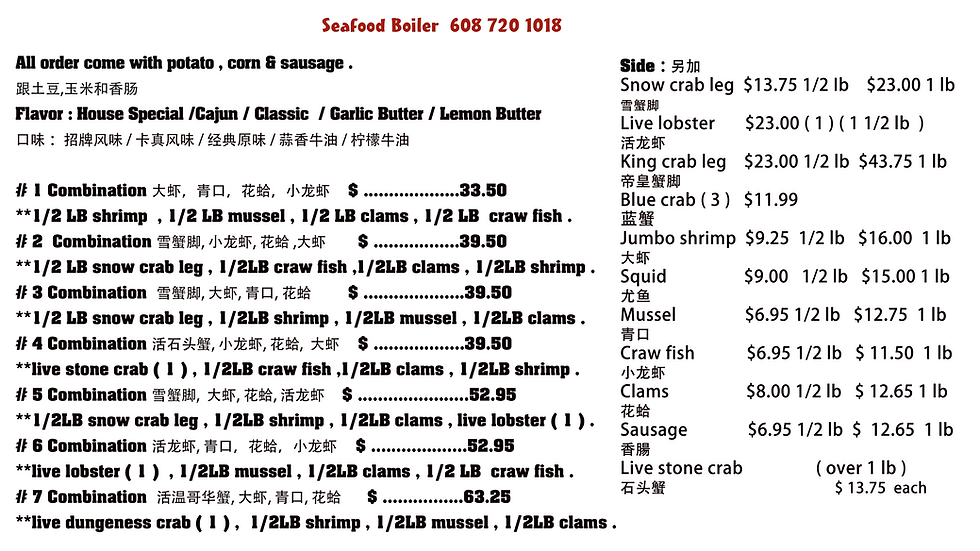 seafood boiler online menu.png