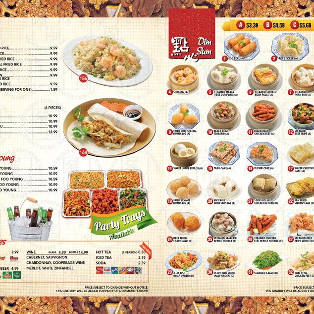imperial garden menu-dim sum.png