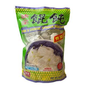 WC Pork _ Chinese Spinach Wonton (14oz)